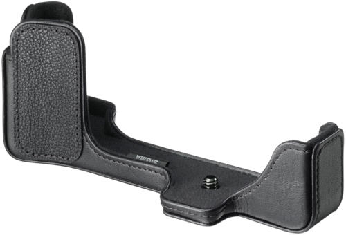 Sigma HC-21 Hard Case