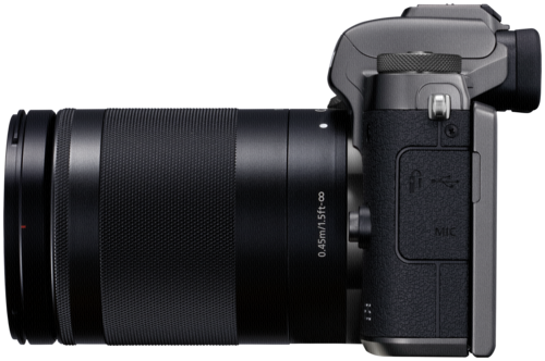 Canon EOS M5 Kit + EF-M 18-150