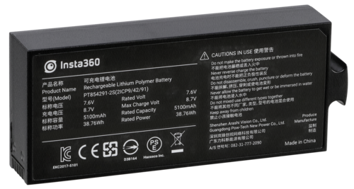 Insta360 Pro/Pro 2 battery