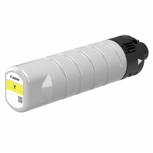 Canon PGI-7500 Y Yellow XL